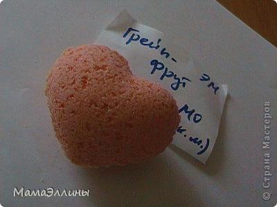 Грейпфрутовое сердце (красный пищевой краситель) фото 1
