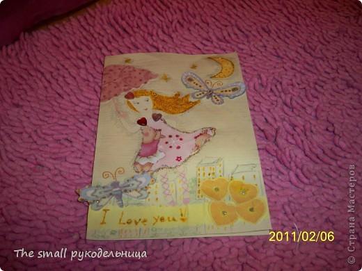 Вот она, моя открыточка! :)