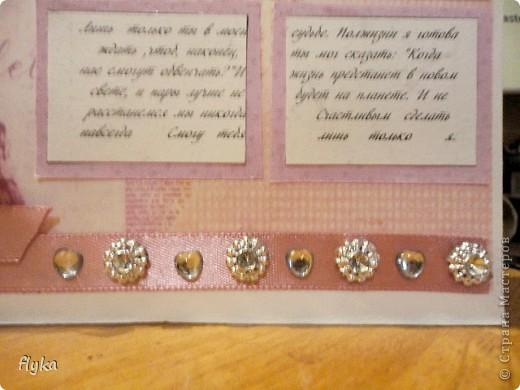 Открытка для игры по скетчу http://stranamasterov.ru/node/134561 Использовала бумагу для акварели (распечатка с принтера), ленту и стразы. фото 3
