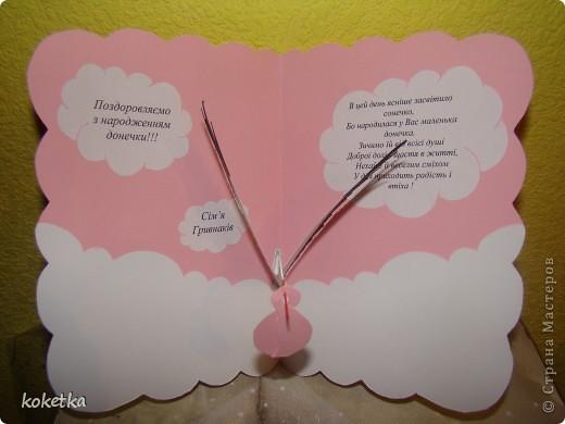 Открытка и тортик для новорожденной малышки. фото 6