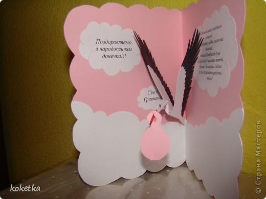 Открытка и тортик для новорожденной малышки. фото 7