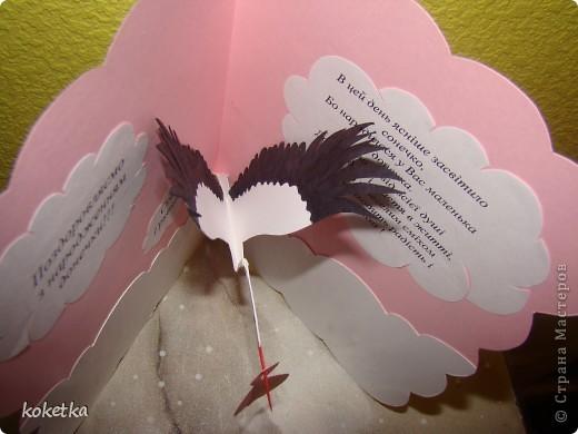 Открытка и тортик для новорожденной малышки. фото 11
