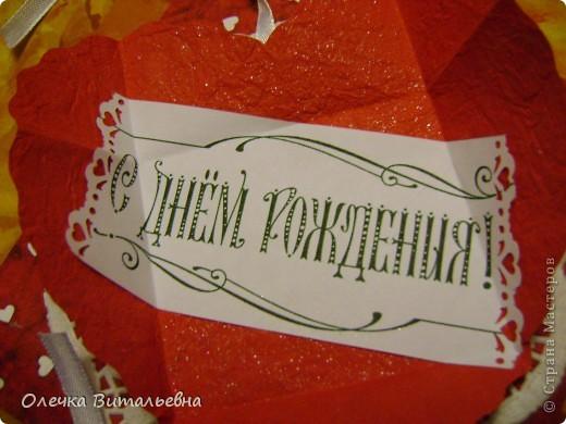 Скоро у подруги дочери день рождения. Решили сделать открытку своими (моими) руками... Идея k.aktus с сердечком-конвертиком понравилась дочери, поэтому взяли её за основу. А дальше - полёт фантазии (если можно так назвать). фото 6