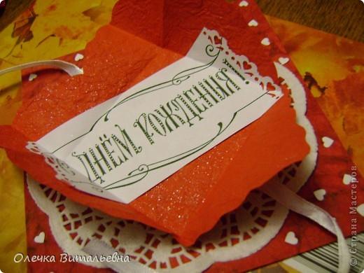Скоро у подруги дочери день рождения. Решили сделать открытку своими (моими) руками... Идея k.aktus с сердечком-конвертиком понравилась дочери, поэтому взяли её за основу. А дальше - полёт фантазии (если можно так назвать). фото 7