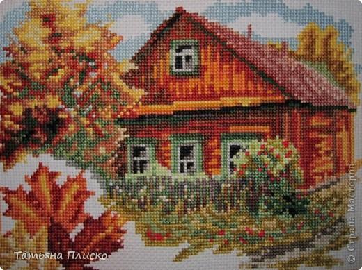 В красках осени фото 3