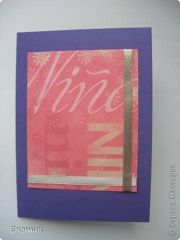 Доброе время суток! Люблю простые в изготовлении открытки. Недавно мне представилась возможность сделать именно такую простенькую открыточку. фото 5