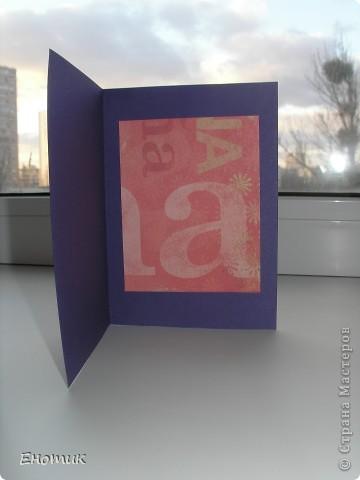 Доброе время суток! Люблю простые в изготовлении открытки. Недавно мне представилась возможность сделать именно такую простенькую открыточку. фото 4