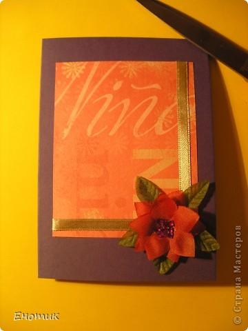 Доброе время суток! Люблю простые в изготовлении открытки. Недавно мне представилась возможность сделать именно такую простенькую открыточку. фото 7