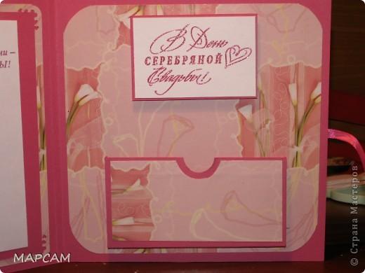 И снова, здравствуйте. Попросили сделать коробочку под диск родиетлям на юбилей свадьбы. Вот такая работау меня получилась. Напишу без комментариев, итак все понятно. фото 6