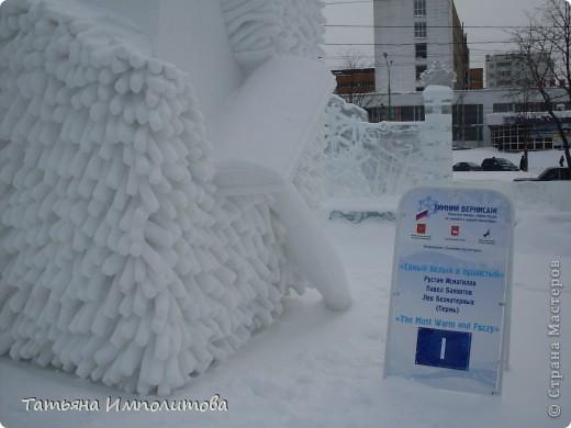 В Перми проходил открытый кубок России по снежной и ледовой скульптуре.Пермяки получили первое место по снежным скульптурам фото 2