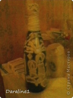 Вот такая бутылочка)