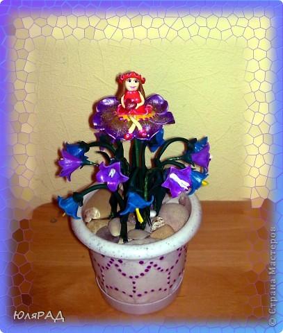 Сделала букетик колокольчиков, но чего-то не хватало............решила добавить Дюймовочку на цветочке. Простенько, но доченьке понравилось)))0 фото 4