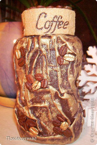 Цвета для баночки выбрала кофе и золото светлое. фото 1