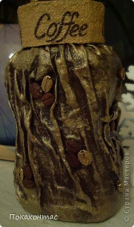 Цвета для баночки выбрала кофе и золото светлое. фото 2