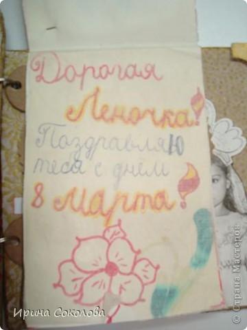 Вот такой мини-альбомчик я сделала для своей старшей сестрички.  фото 12