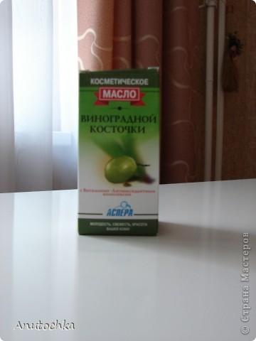 Вот такое мыло с запахом эвкалипта можно сварить для мужчины на 23 февраля или любой другой праздник. фото 4