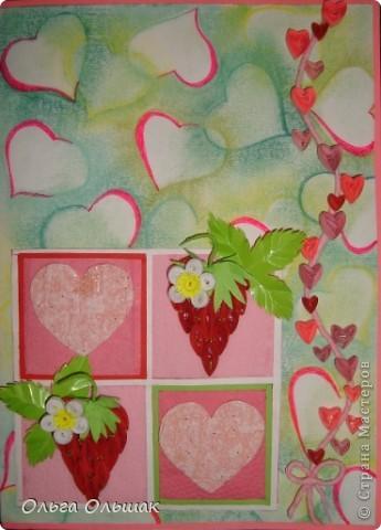 Вот и я решила поучаствовать в игре Лены-Лены.Родилась открыточка ко Дню святого Валентина. фото 1