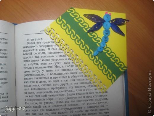 Сестра очень попросила сделать ей закладку для книг. Выполнила ее просьбу))) фото 2