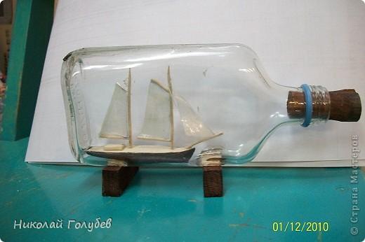 Кораблик в бутылке.Попробовали и такую технику... фото 1