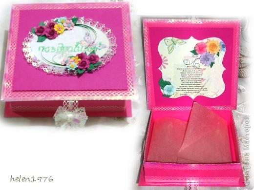 Сделала такую коробочку для подарка. Спасибо Pypsik  за МК (http://stranamasterov.ru/node/94427?c=favorite). Теперь и я умею их делать!))) фото 1