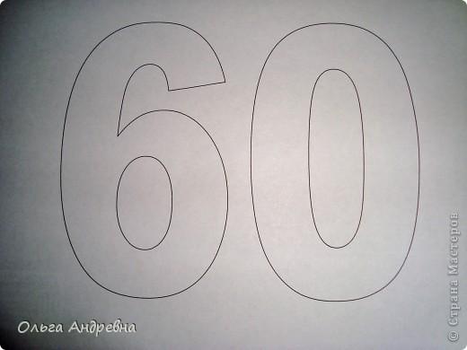 Вот такую 60 сделала для своей тёти на юбилей. фото 2