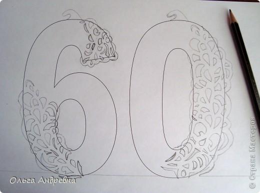 Вот такую 60 сделала для своей тёти на юбилей. фото 3