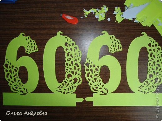 Вот такую 60 сделала для своей тёти на юбилей. фото 5