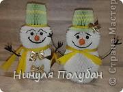 Согласна, фото к сожалению в единственном экземпляре... вот ссылка на оригинал http://stranamasterov.ru/technics/modules-snowman фото 1