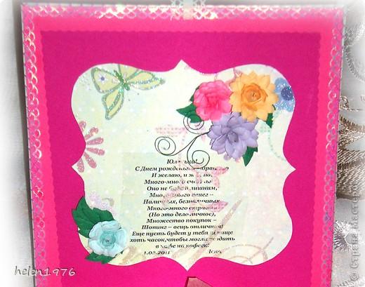 Сделала такую коробочку для подарка. Спасибо Pypsik  за МК (http://stranamasterov.ru/node/94427?c=favorite). Теперь и я умею их делать!))) фото 4