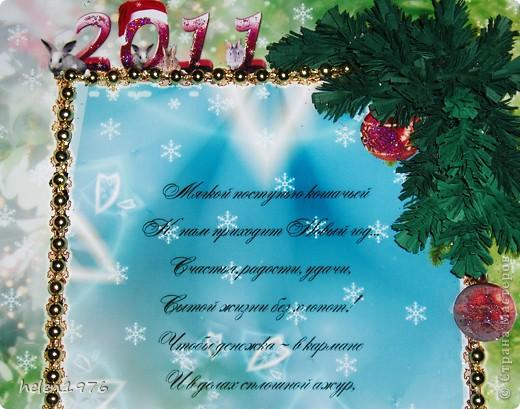 Хоть Новый Год давно уже наступил, но время для размещения своих новогодних работ нашлось только сейчас... фото 7