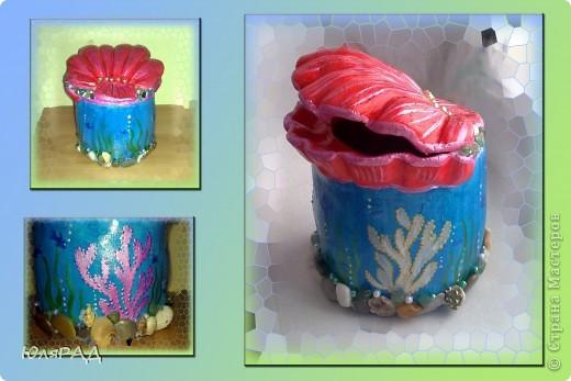 Решила сделать копилочку из солёного теста.......... идею подглядела у Ирины Мартиашвили . Оформила в виде ракушки и морского дна................... осталось только накопить на море)))))) фото 1