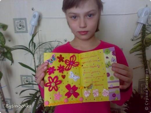 Пришла ко мне соседская детдомовская девочка Анжела очень расстроенная-нечего подарить маме на День рождения.Посидели мы с ней, подумали и решили сделать открытку. фото 5