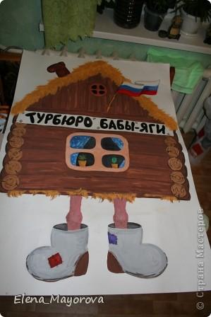 Стенгазета дочке в школу к 23 февраля. фото 7