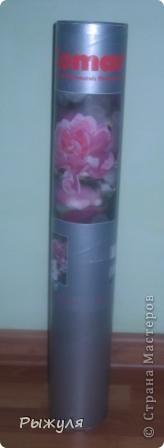 Вот такую вазу можно сделать из тубуса от обоев. фото 2