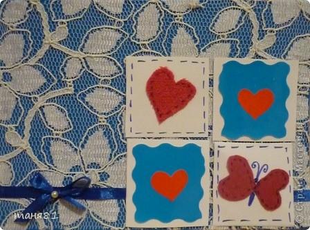 Валентинка для игры по скетчу  http://stranamasterov.ru/node/134561 фото 5