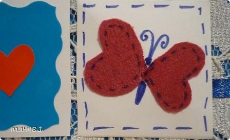 Валентинка для игры по скетчу  http://stranamasterov.ru/node/134561 фото 3