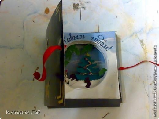Упаковка для открытки. фото 2