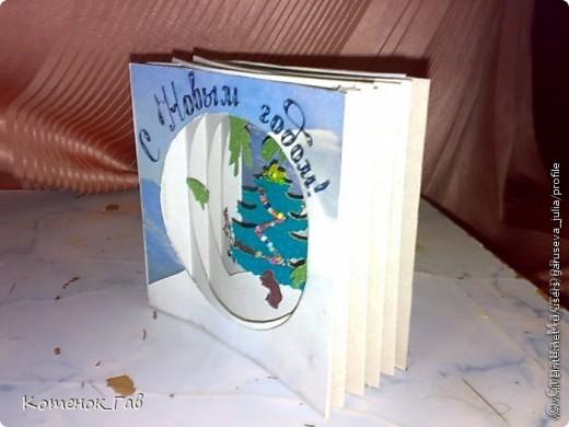 Упаковка для открытки. фото 3