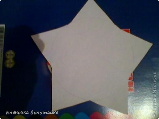 Звезда- открытка с 23 февраля! фото 7