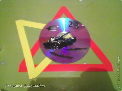 Звезда- открытка с 23 февраля! фото 2