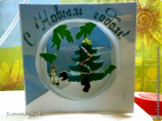 Упаковка для открытки. фото 4