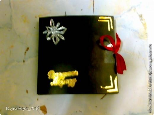 Упаковка для открытки. фото 1