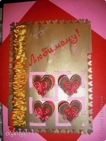 Я тоже решила поучавствовать в Игре по скетчу, посвященной Дню Святого Валентина (ссылка на игру: http://stranamasterov.ru/node/134561).  Не было ещё такого Дня Святого Валентина, чтоб я любимому, любимому мужу не подарила свою Валентинку! На этот раз она ещё и в конкурсе поучавствует, и станет хоть немножно знаменитой :))) фото 1