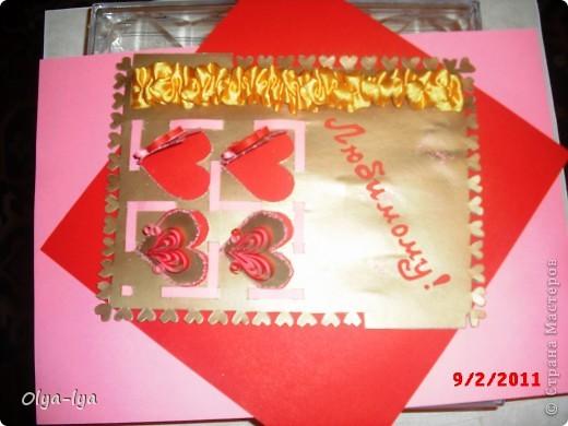 Я тоже решила поучавствовать в Игре по скетчу, посвященной Дню Святого Валентина (ссылка на игру: http://stranamasterov.ru/node/134561).  Не было ещё такого Дня Святого Валентина, чтоб я любимому, любимому мужу не подарила свою Валентинку! На этот раз она ещё и в конкурсе поучавствует, и станет хоть немножно знаменитой :))) фото 4