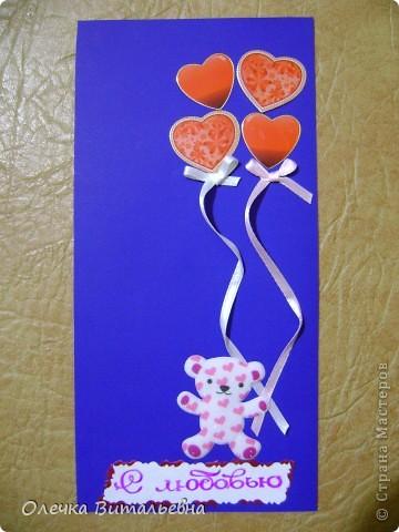 """Разрешить представить вашему вниманию еще одну валентинку. Материалы: наклейки-сердечки, атласные ленточки, объемная наклейка-""""сердечный"""" медвежонок, калька красного цвета, бумага белая офисная, клей """"Титан"""", ножницы с фигурными лезвиями. Надпись  выполнена гелиевой ручкой. Фон - глянцевая двусторонняя бумага из """"Набора креативной бумаги"""" для детского творчества. Очень жду комментариев!"""