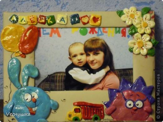 """Мой сын Лёша любит смотреть мультик """"Смешарики"""", и вот такой мини-подарок я ему сделала)))"""