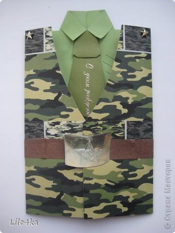 Сынуля служит в армии. Ему на день рождения сделала такую открытку. Эту же идею можно применить и на 23 февраля.  фото 1