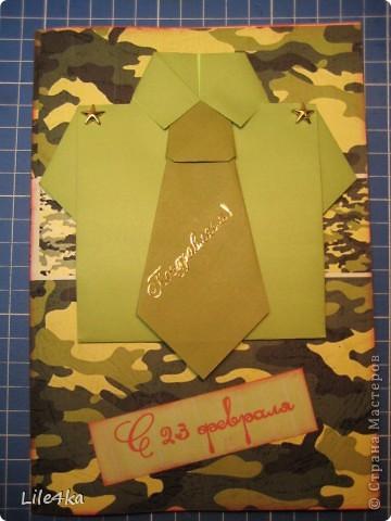 Сынуля служит в армии. Ему на день рождения сделала такую открытку. Эту же идею можно применить и на 23 февраля.  фото 3