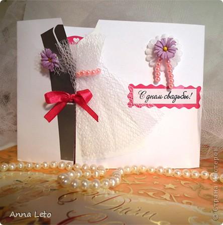 жених и невеста открытка