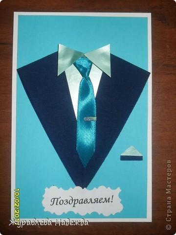 открытки для мужчин фото 1
